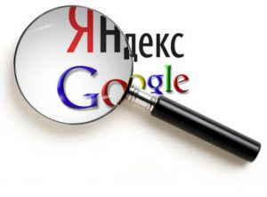 Регистрация в 5000 каталогах -300 руб